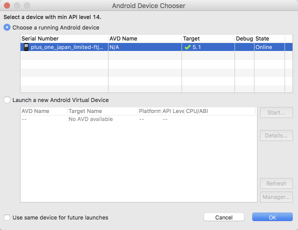 Android Device Chooser 2016-07-12 10-00-59