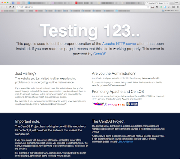 Apache HTTP Server Test Page powered by CentOS 2016-07-23 16-17-19