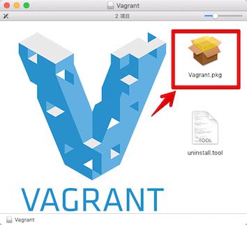 Vagrant 2016-07-19 10-39-39