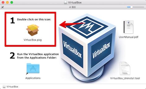 VirtualBox 2016-07-19 10-27-47