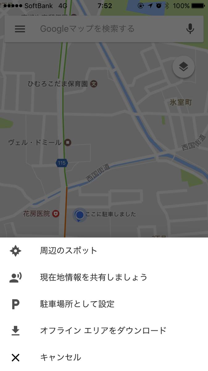 IMG 3045